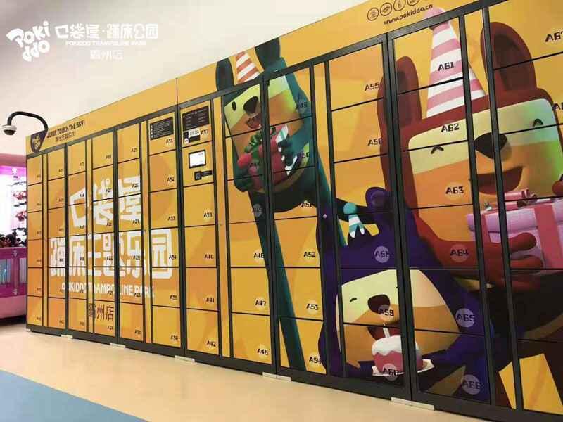 蹦床馆共享储物柜