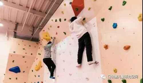 室内儿童攀岩墙