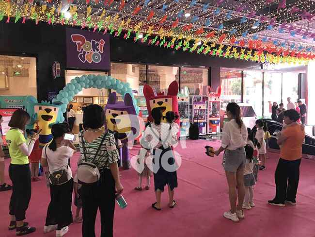 口袋屋活力空间十一儿童乐园节日活动