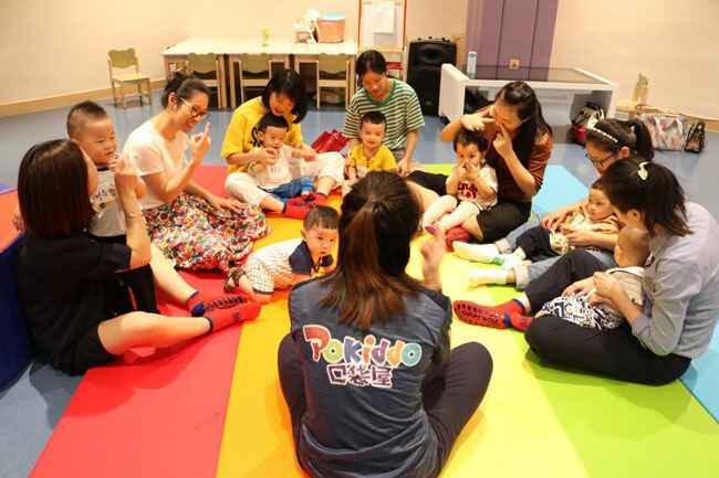 儿童乐园蹦床公园早教课程