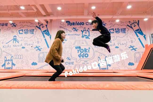 蹦床公园亲子互动娱乐