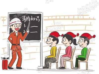 儿童乐园/蹦床馆消防安全培训