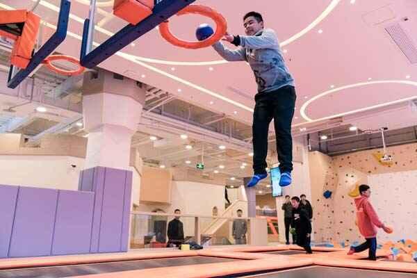 口袋屋蹦床篮球