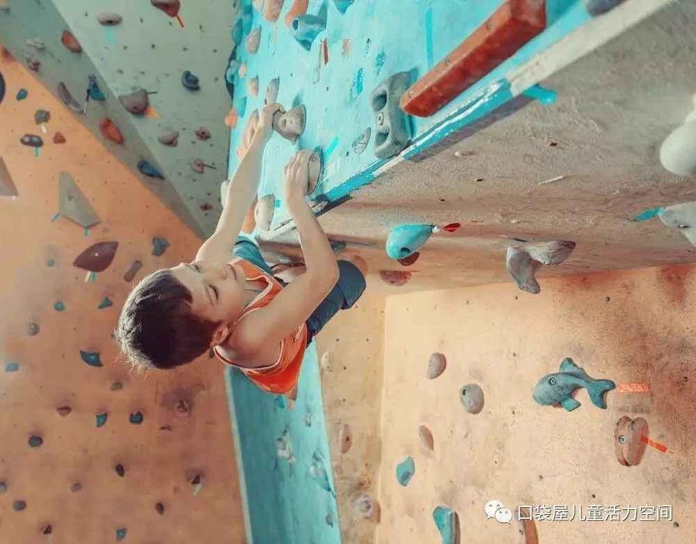 蹦床公园攀岩功能项目