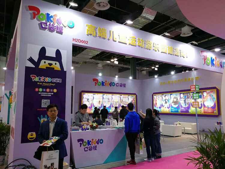口袋屋游乐参加上海IWF健身展会