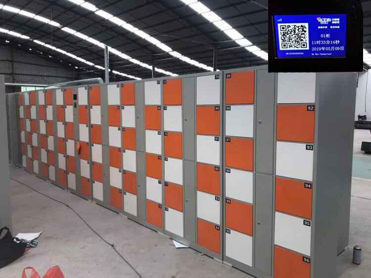 蹦床公园微信型储物柜