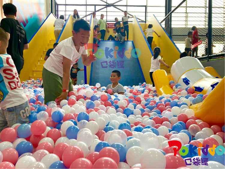 口袋屋蹦床公园儿童滑梯+百万球池