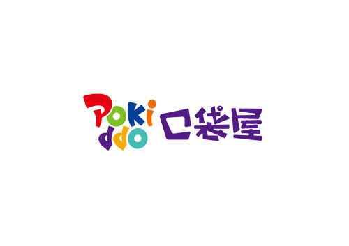 蹦床厂家口袋屋logo