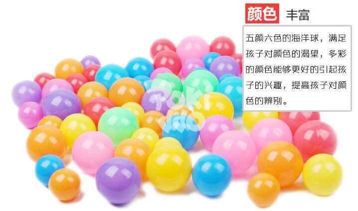 海洋球颜色定制