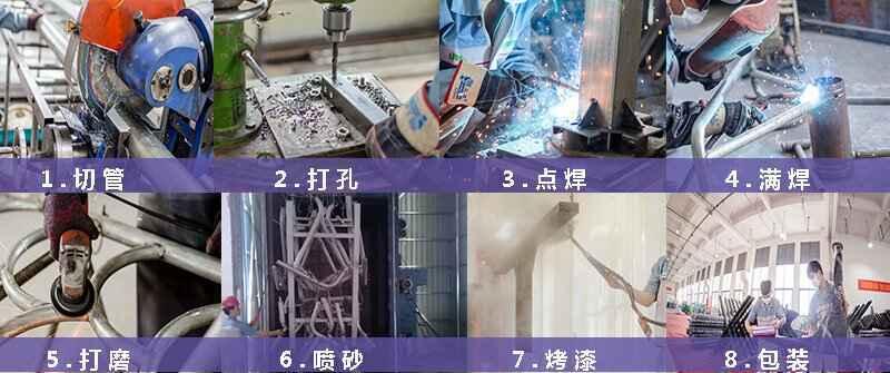 口袋屋铁部件生产工艺.jpg