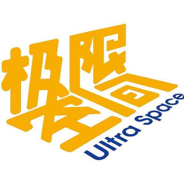 北京极限空间蹦床馆logo