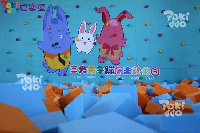 三只兔子蹦床公园平面海报设计图