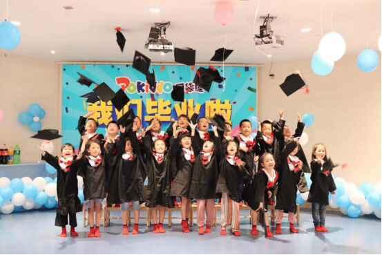 蹦床公园毕业典礼活动