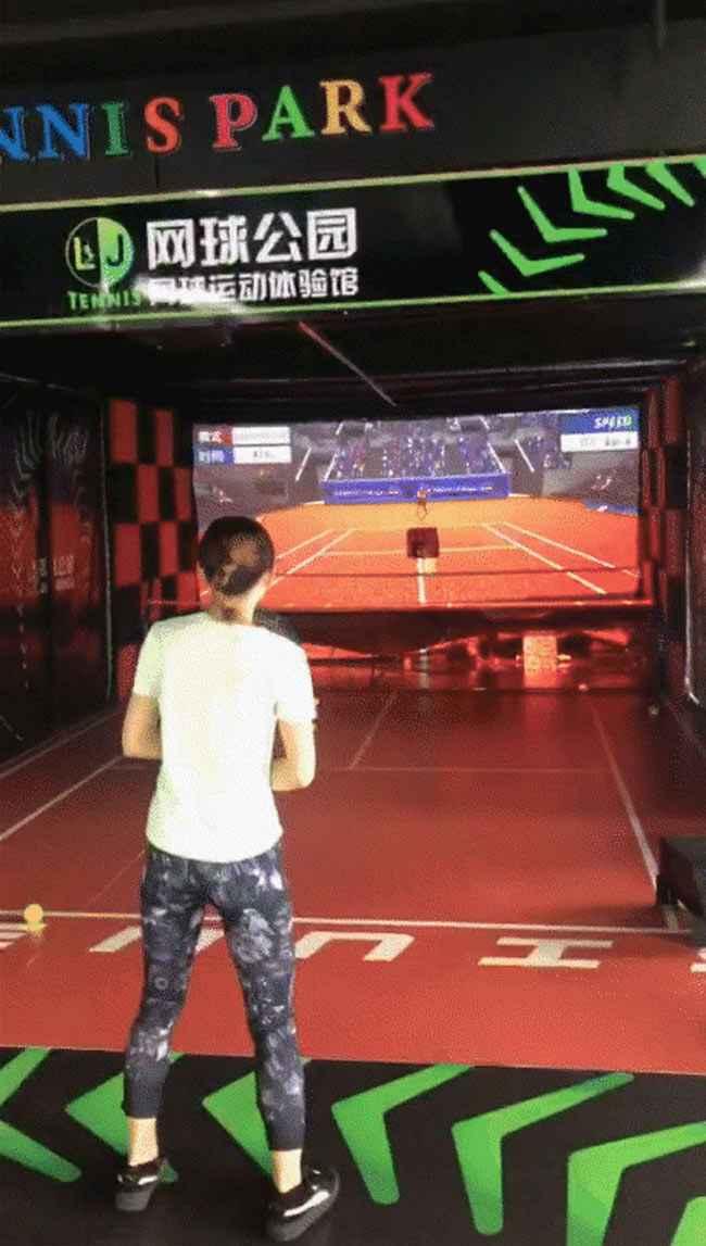 蹦床公园互动网球.jpg