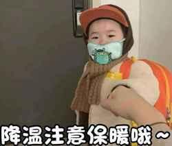 杭州Pokiddo口袋屋运动工场.jpg