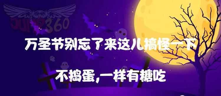 口袋屋活力空间江苏宿迁旗舰店.jpg
