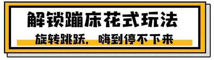 口袋屋活力空间宿迁旗舰店.jpg