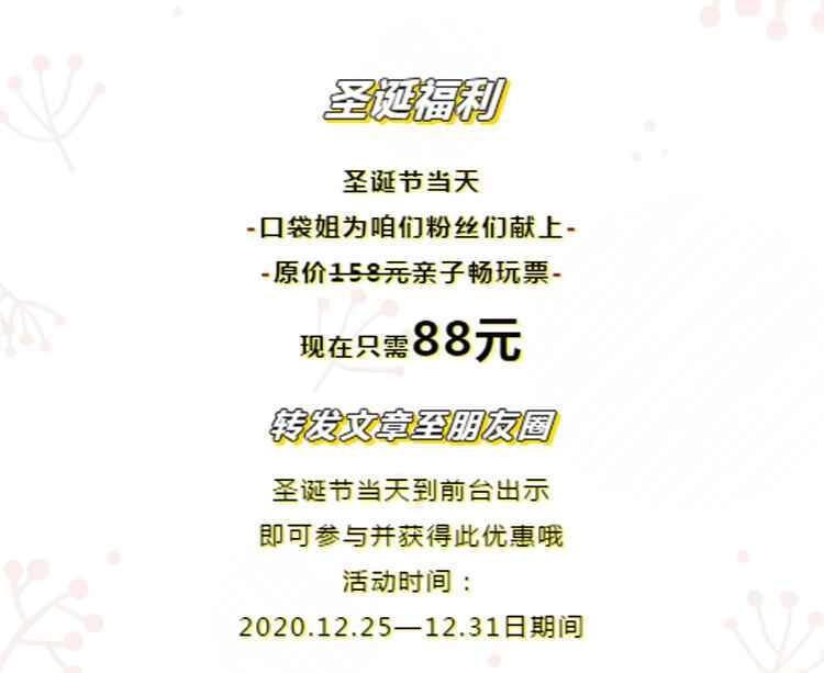 口袋屋活力空间宿迁旗舰店8.jpg