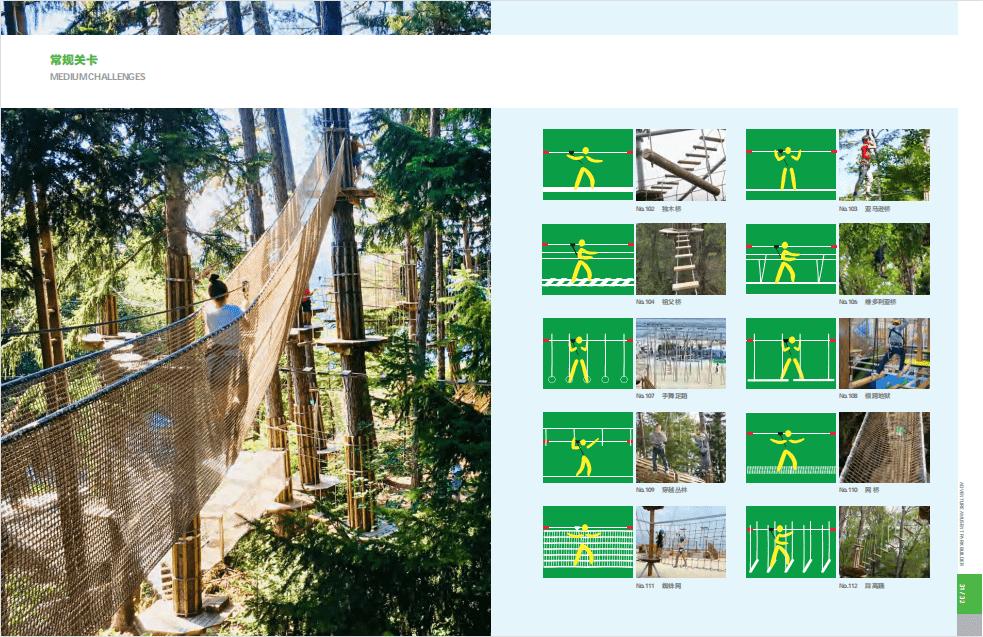 2021口袋屋探险乐园画册.jpg