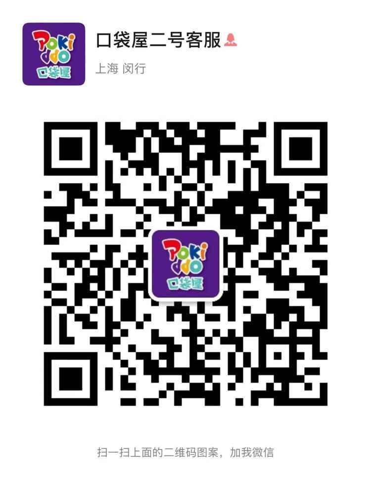 口袋屋活力空间宿迁旗舰店二维码.jpg