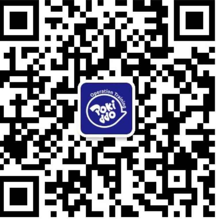 蹦床公园保险联系人.jpg