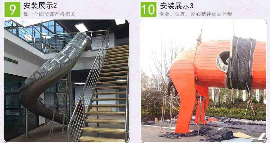 不锈钢滑梯生产工艺
