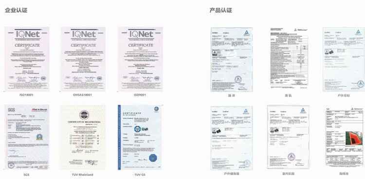 蹦床公园认证信息.jpg