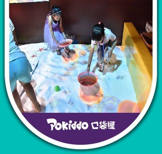 儿童乐园互动投影-墙面投影