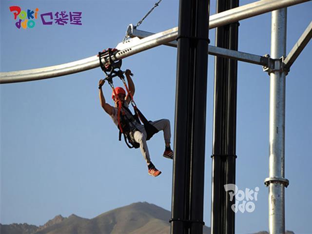 火热新款网红极限运动游乐设备—高空滑索滑道,专业高空滑索滑轨厂家打造