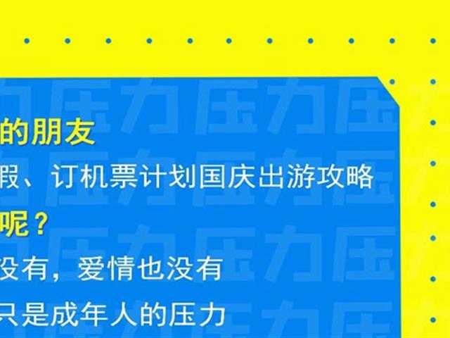 9000平魔力空间蹦床公园登陆杭州!将优惠进行到底!