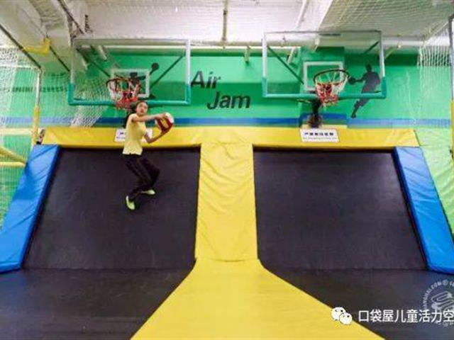 蹦床篮球灌篮,蹦床馆功能游戏玩法介绍