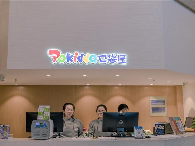 蹦床公园营销推广,你不得不了解的心理学技能
