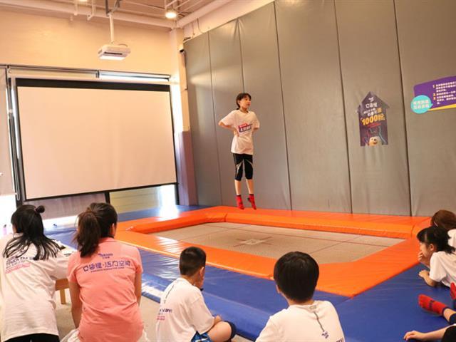 蹦床运动健身—肥胖儿童的减肥瘦身运动新方式