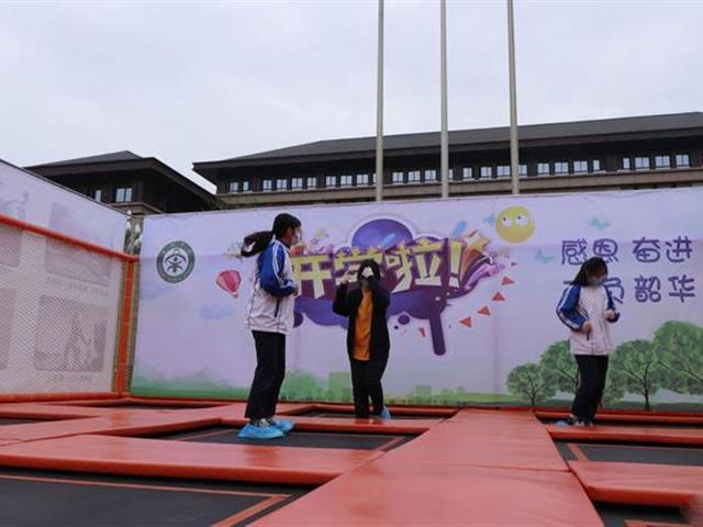 疫情后开学第一天,同学们竟然玩起了蹦床运动