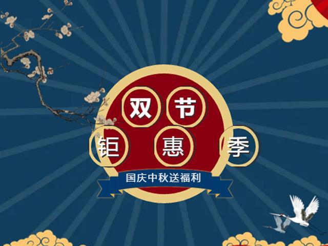 国庆去哪玩?[口袋屋活力空间江苏宿迁旗舰店]国庆、中秋双节钜惠,仅售三天!