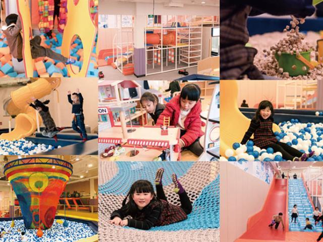 口袋屋室内乐园类型——家庭亲子游乐中心