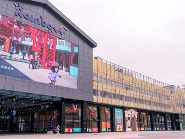 『蹦床公园投资加盟品牌口袋屋游乐』鼓励校园体育素质教育,国家喊你来运动啦!