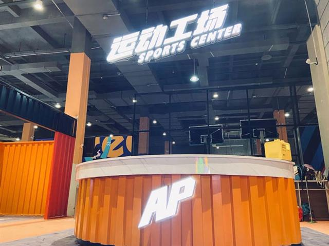 如何选择一个好的室内蹦床公园加盟品牌?