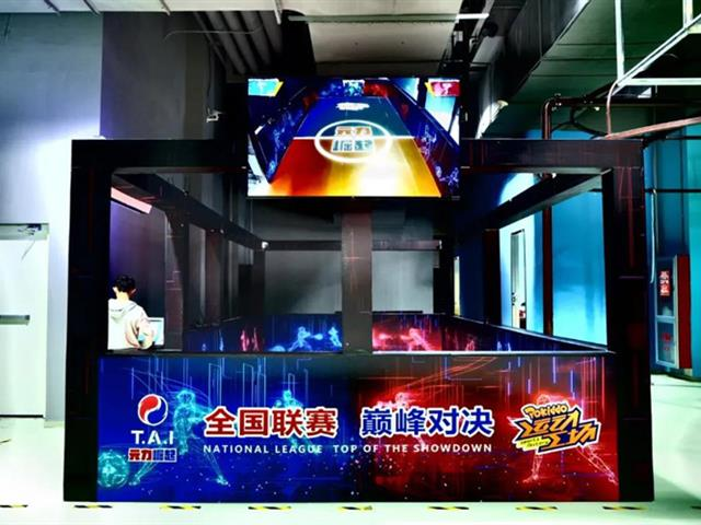 杭州Pokiddo口袋屋运动工场新型网红游乐设备,快来get天天兄弟大张伟王一博同款游戏