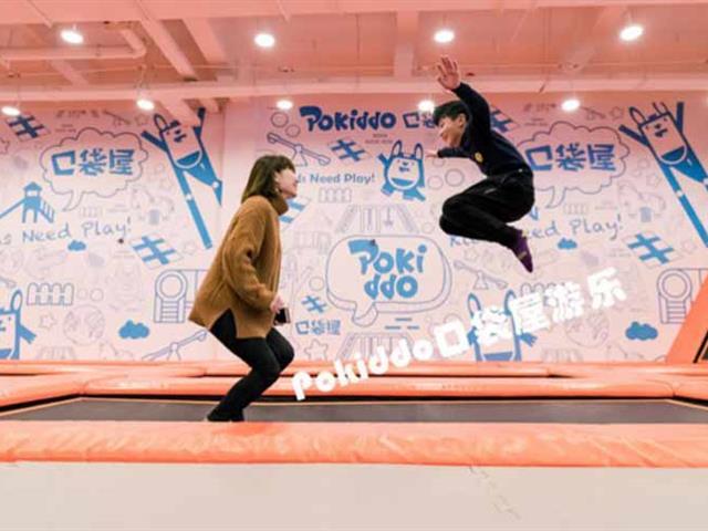 室内蹦床公园会吸引您的注意吗,蹦床运动的好处有哪些?