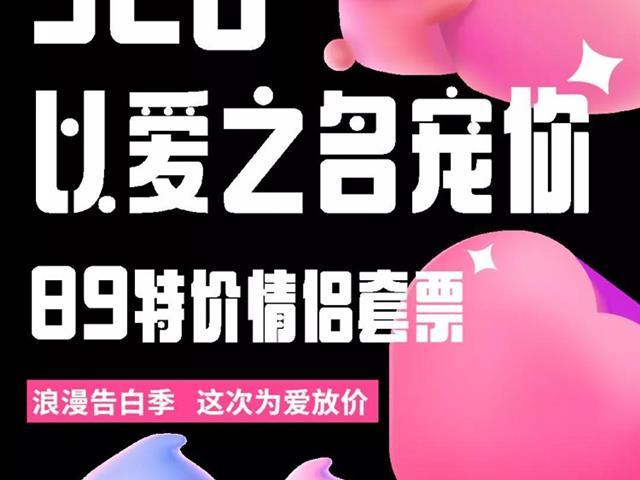 口袋屋蹦床公园常州店,5月20日89元特价情侣套票!!