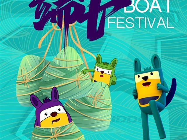 蹦床公园端午节主题活动方案,最热最好玩方案策划!