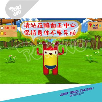 口袋屋互动蹦床娱乐系统V2.0,蹦床互动游戏跳一跳,微信跳一跳真人版蹦床互动投影游戏设备