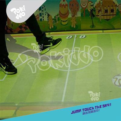 口袋屋乐园投影互动-地面游戏