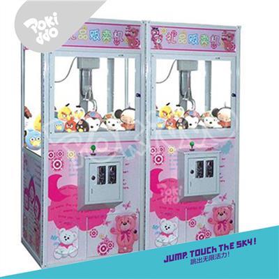 室内儿童乐园电玩娃娃机