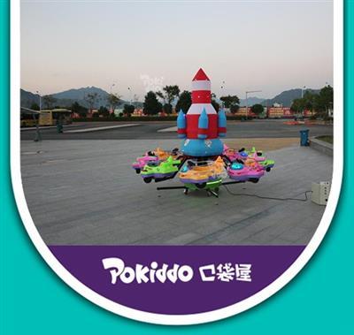 电动游艺机-广场电动小火箭