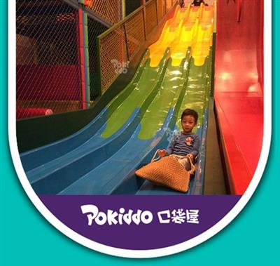 大型儿童乐园魔鬼滑梯