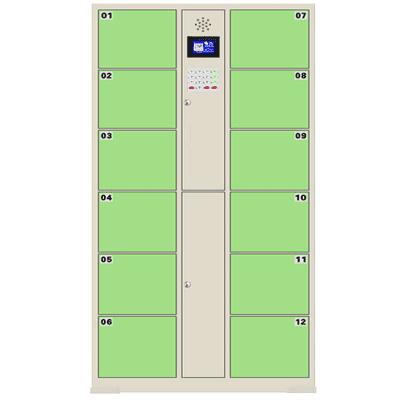 微信版储物柜