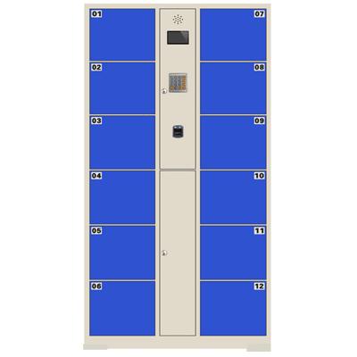 指纹型电子储物柜